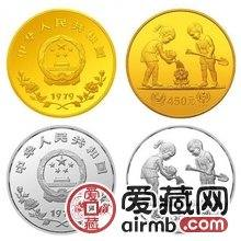 1979年金银币之国际儿童年金银币