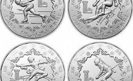 1980年金银币冬奥会纪念币介绍