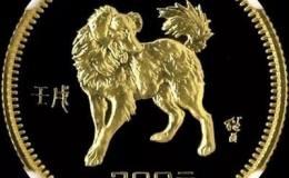 1982金银币壬戌(狗)年金银纪念币介绍