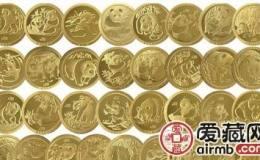 中国金币网上商城介绍