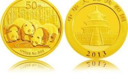 中国金币—熊猫币投资分析