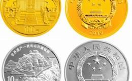 中国金币总公司介绍
