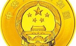 2015年长春电影制片厂成立70周年金银币50元金币