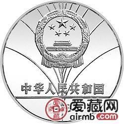 第24届奥运会金银币5盎司女子排球银币