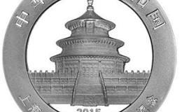 2015年上海银行成立20周年金银币熊猫加字银币