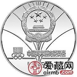 第24届奥运会金银币27克女子击剑银币