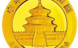 2015年上海银行成立20周年金银币熊猫加字金币