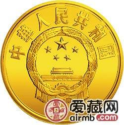 珍稀动物金银纪念币8克金丝猴金币