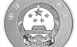 中国人民抗日战争暨世界反法西斯战争胜利70周年金银币全民族抗战