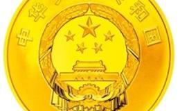 中国人民抗日战争暨世界反法西斯战争胜利70周年金银币八路军战士