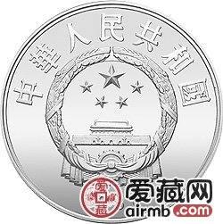 中国杰出历史人物金银币22克岳飞银币