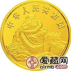 1988中國戊辰龍年生肖金銀鉑幣8克飛龍戲珠金幣
