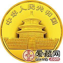1988中国戊辰龙年生肖金银铂币1盎司双龙戏珠金币