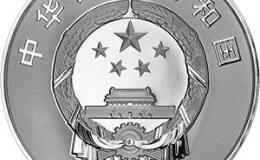 2015年曹雪芹诞辰300周年金银币10元银币