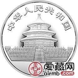 1988中國戊辰龍年生肖金銀鉑幣1盎司雙龍戲珠銀幣