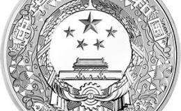 2016中国丙申猴年金银币1公斤银币