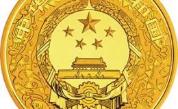 2016中国丙申猴年金银币10公斤金币