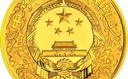 2016中国丙申猴年金银币2公斤激情乱伦