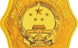 2016中国丙申猴年金银币1公斤梅花形激情乱伦
