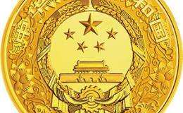 2016中国丙申猴年金银币500克金币