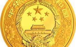2016中国丙申猴年金银币5盎司彩色金币