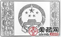 2016中国丙申猴年金银币长方形银币