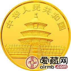 1989年熊猫金银铂钯币1/10盎司大熊猫金币