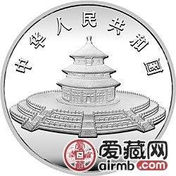 1989版熊猫金银铂钯币12盎司大熊猫银币