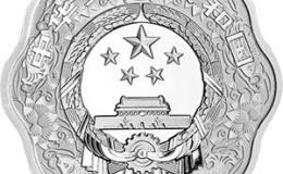2016中国丙申猴年金银币梅花形银币