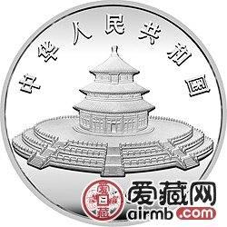 1989版熊猫金银铂钯币5盎司大熊猫银币