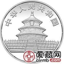 1989版熊猫金银铂钯币1盎司大熊猫银币