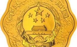 2016中国丙申猴年金银币梅花形金币