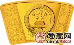 2016中国丙申猴年金银币扇形金币