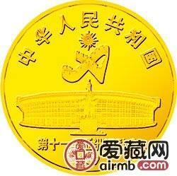 第11届亚运会金银币8克女子彩带舞金币