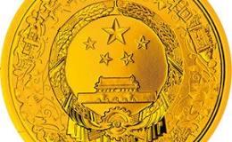 2016中国丙申猴年金银币1/10盎司彩色金币