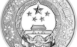 2016中国丙申猴年金银币1盎司银币