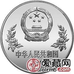 第14届世界杯足球赛纪念币27克男子铲球银币