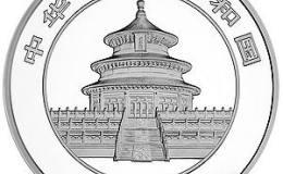 2016版熊猫金银币1公斤熊猫银币