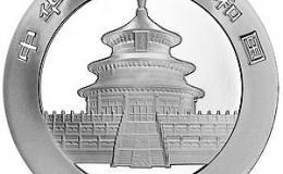 2016版熊猫金银币30克熊猫银币