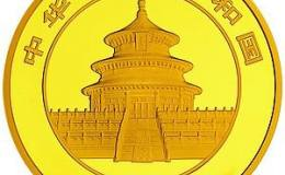 2016版熊猫金银币100克熊猫金币