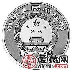 2016年贺岁金银币 8克福字银币