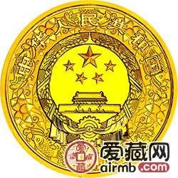 2015中国乙未羊年金银币10公斤圆形金币