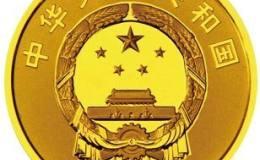 2014年中国探月首次落月成功金银币1/4盎司金币