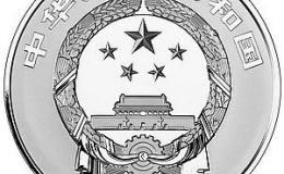中国佛教圣地峨眉山金银币2盎司万年寺银币