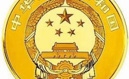 中国佛教圣地峨眉山金银币1/4盎司普贤菩萨金币