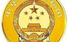 中国佛教圣地峨眉山金银币1公斤圆形金币