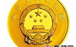 中国—法国建交50周年金银币1/4盎司金币