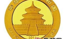 2014青岛世界园艺博览会金银币熊猫加字1/4盎司金币