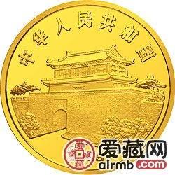 1989中国己巳蛇年金银铂币8克齐白石所绘《蛇行图》金币