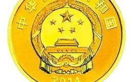 新疆生产建设兵团成立60周年金银币1/4盎司金币